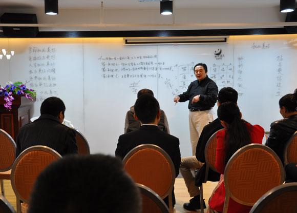 杨霁晖院长国学讲座