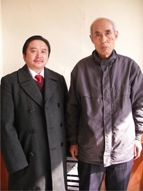 杨景磐老师 杨霁晖老师 三式乾坤研究院