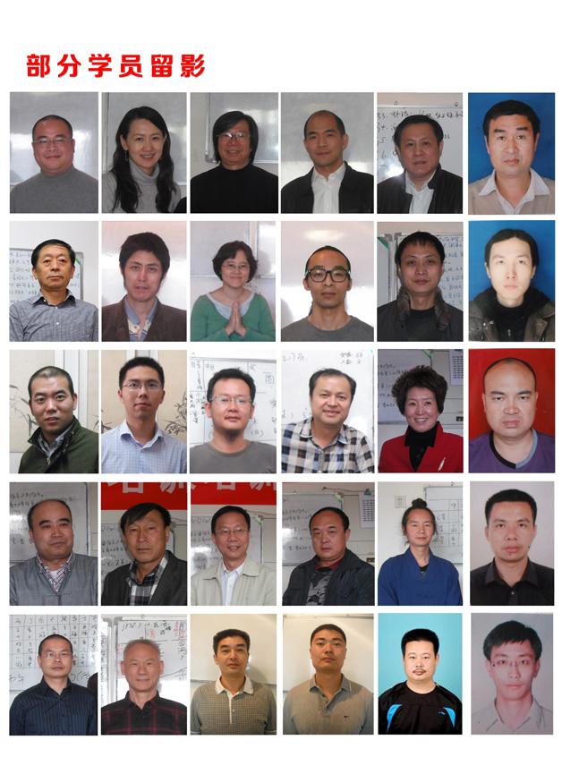三式乾坤学员 三式学员 河北杨景磐弟子 北京杨霁晖弟子